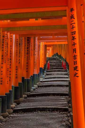 Fushimi Inari-Taisha Shinto Schrein Tempel Kyoto