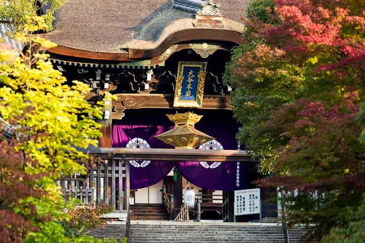 Yasaka Schrein Kyoto Japan